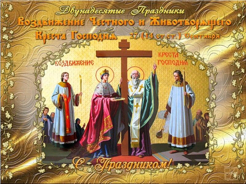 v-n-l.church.ua/files/2015/07/b240c4ebb7f7709ce09d2c982249a566.jpg